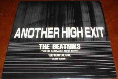 The Beatniks - Another High Exit - Japanese LP - Front