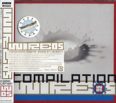 Various - Wire 05 Compilation