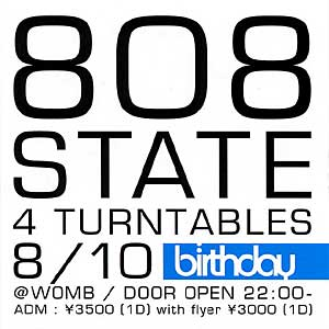 808 DJs - Womb Club, Tokyo, Japan - 10th August 2001